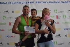 Юрий Бишаев