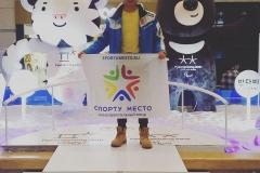 Денис в Корее