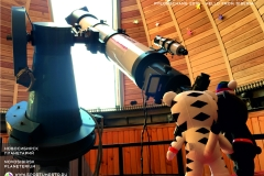 Планетарий телескоп