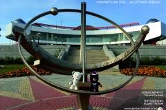 Солнечные часы Новосибирского планетария