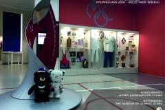 Спорту Место Олимпийский музей