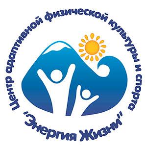 Центра адаптивной физической культуры г.Сочи