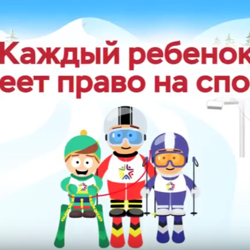Мульт сериал «Спорту Место»