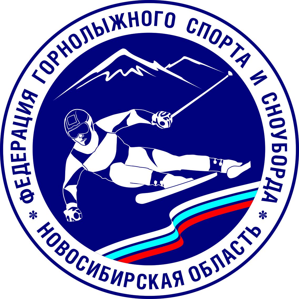 Федерация горнолыжного спорта и сноуборда НСО