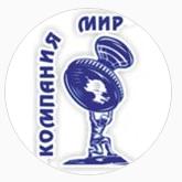 Компания МИР - лидер сибирского штемпельного бизнеса