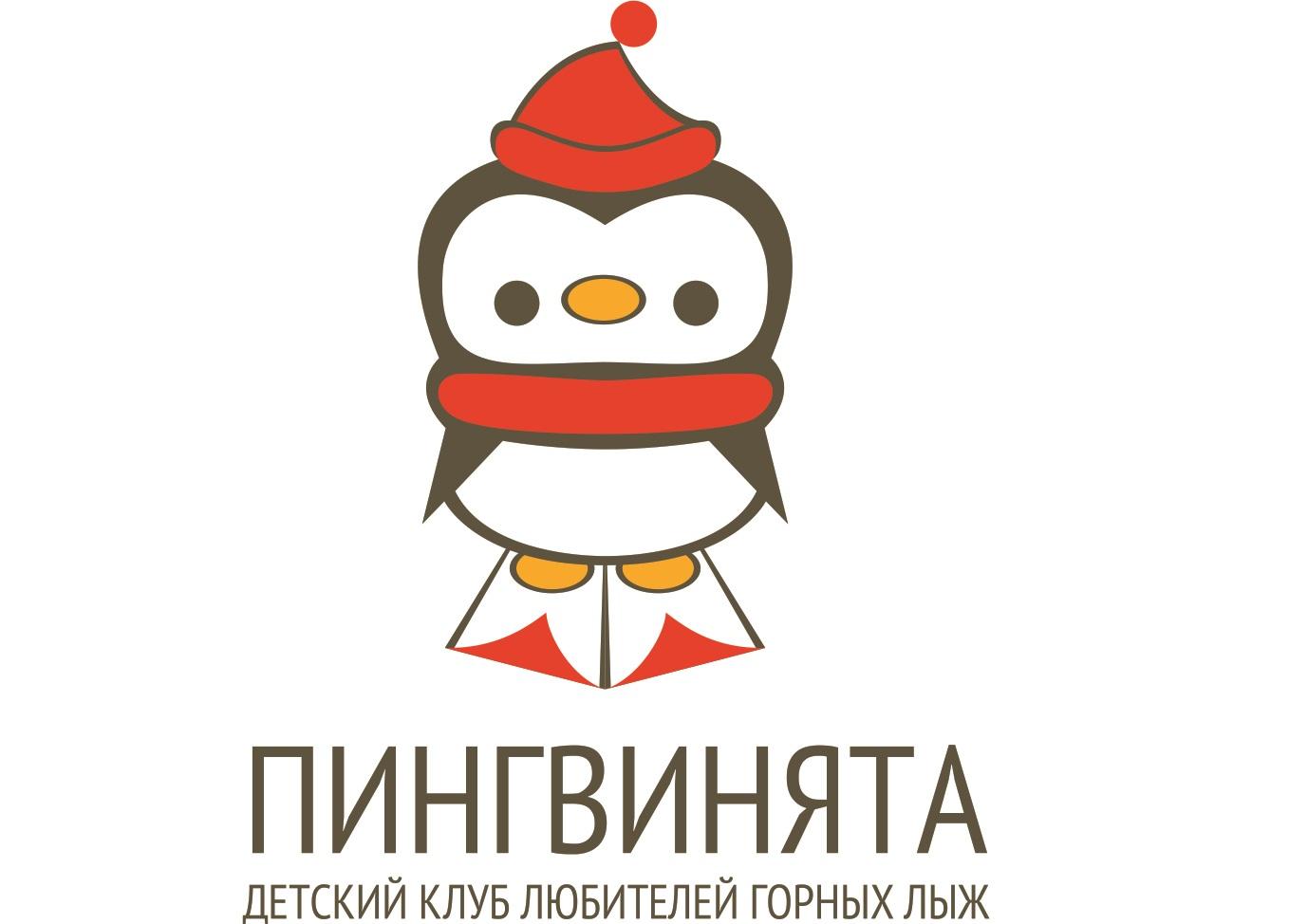 Пингвинята - детская школа любителей горных лыж