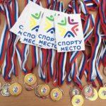 Завершился 2-й этап Кубка Спорту Место по МТБ ХСО.
