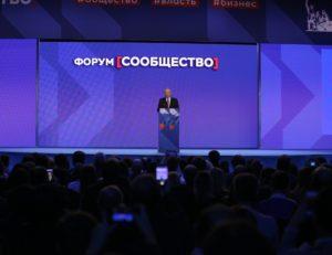 Выступление В.В. путина