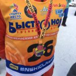 Новосибирский классический марафон 2018