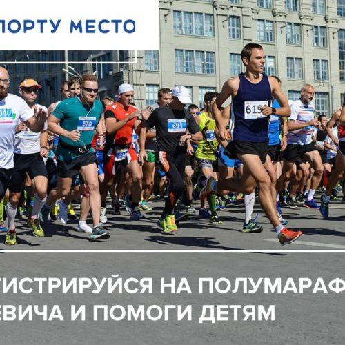 Регистрация на «Раевича»