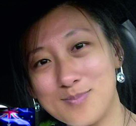 Elena Tyan